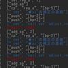 vm2gol v2 製作メモ(38) おまけの修正
