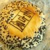 名古屋駅のパン屋「こころにあまい あんぱんや」