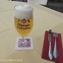 ドイツのど真ん中!