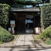 FUJIFILM X100Fで佐倉市武家屋敷を撮影してきました