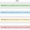 Bootstrapでflashメッセージを実装