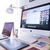 【デスクトップPC】初の自宅用のデスクトップPCを購入したらやっぱり便利