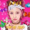 元AKB48板野友美ソロシングル曲公式YouTubeフル動画PVMVミュージックビデオまとめ
