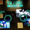 『VR ZONE』行ってきた~~~!