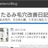 【決め方】ブログタイトル、サブタイトルってどうやって決める?