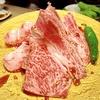 焼肉:【旅グルメ福岡】古民家風な素敵な空間でコスパ良く焼肉を堪能できるお店【天神南】|焼肉Jerky