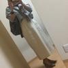 【最近買ったもの・その3】ローリーズファームのタイトロングスカート