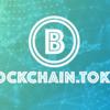 blockchain.tokyo#1を開催しました。