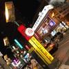 台北…とりあえず夜市