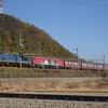 第745列車 「 迫力のH級!EH500の無動力回送を狙う 」