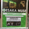 "defspiral×摩天楼オペラ""Beauty Bliss Hysteria""at 江坂MUSE"