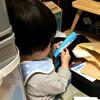 保育園の登園自粛解除…入園式と慣らし保育で号泣の娘、慣らし保育じゃないのに号泣の息子 - 年子育児日記(2歳8ヶ月,1歳2ヶ月)