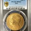 イタリア1912年エマニュエルヴィットリオ100L豊穣の女神PCGS MS63