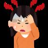 熱帯低気圧で片頭痛