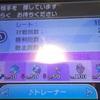 【S1最高1907構築】Thank you Frozen【霰パ】