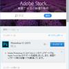 Photoshop CC 2017.0.1がリリースされた