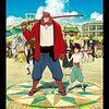 『未来のミライ』細田監督4作品が配信中!Hulu