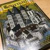 【ボードゲーム】「トゥルネー」ファーストレビュー:積みゲー崩し企画vol.3 荒廃したトゥルネーの街を復興するんです。ただし色々難題が山積み。