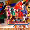 ボクの好きな戦隊モノ「侍戦隊シンケンジャー」が、Amazonのプライムビデオで観れます!!!