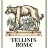 1ローマの盛衰 フェリーニのローマ(始まり)