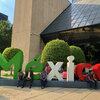 メトロブスをうまく使ってメキシコシティ観光
