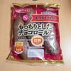 【ヤマザキ】もちりとしたチョコロール【1個あたり149kcal】
