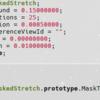 最近の画像処理の流れ|Masked StretchとStarnet