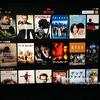 話題のアメリカ最大手のネット動画配信サービス「Netflix」を試してみた!どんな作品があるのか?海外ドラマ「Breaking Bad」を視聴中
