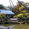 庭園10.5 微妙に雪の桂離宮 四季の茶室