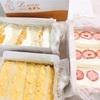 10連休は、お気に入りのサンドイッチで昼食 ルマン宝塚南口本店