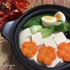 シャンタン湯豆腐|2ヶ月ぶりの美容室