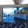 【アメプラ】アメックス・センチュリオンラウンジ(香港空港)体験レビュー
