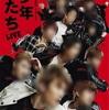 """本日""""少年たちLIVE""""姫路公演!"""