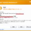 ESET の NOD32 が定義ファイル 5129 (20100519) で誤検出?