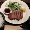 神田【肉と日本酒いぶり  神田店】和牛いちぼのレアカツ定食 ¥700