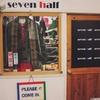 値段がついてなくて怖すぎ...神戸元町の個人経営の古着屋さんに行ってきた。【体験談】