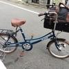 お犬様とも一緒にサイクリングしたい時は・・