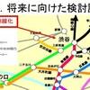 田園都市線・渋谷駅の工事