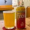 名古屋ビールツアー行ってきましたー