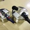 圧力鍋の2個目を買い、使い分けして使っています。