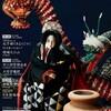 文楽 7・8月大阪公演『新版歌祭文』『日本振袖始』国立文楽劇場