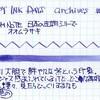 #0238 KINGDOM NOTE オオムラサキ