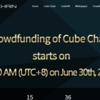 CUBE CHAIN(キューブチェーン)ICO※驚異的処理速度でビットコイン・イーサリアムを凌駕する仮想通貨!