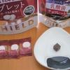 森永さん!たべるシールド乳酸菌チョコレートが生チョコ級の美味さって反則でしょ・・・