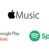 Apple Musicから乗換、無料サービスで機能を代替!