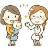 1歳児健診をうけてきました。