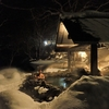 上士幌町「糠平館観光ホテル」の夕食&混浴露天風呂