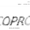 【IPO】コプロ・ホールディングス【7059】