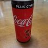 コーヒー味のコーラ?コーラ味のコーヒー?【コカ・コーラ プラスコーヒー レビュー】