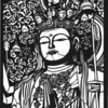 切り絵 de 仏像ー2017新春ー